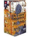 Пъзел Heye от 2000 части - Ноевият ковчег, Жан-Жак Луп