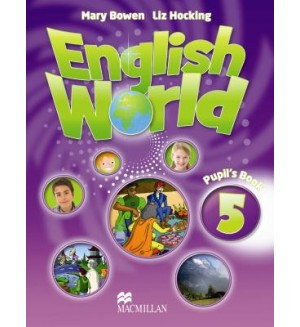 English World 5  Учебник