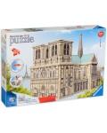 3D пъзел Ravensburger от 324 части - Катедралата Нотр Дам