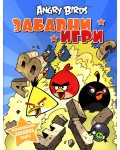 Angry Birds – забавни игри