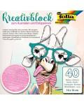 Анти-стрес книга за оцветяване Folia - Жираф