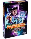 Разширение за настолна игра Pandemic - In the Lab