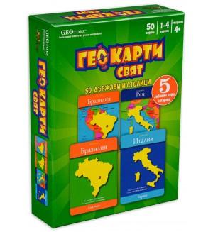 Игра с карти Geo Toys -  Гео Свят, 5 игри