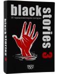 Картова игра Black Stories 3 - парти