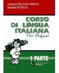 Corso di lingua Italiana per bulgari 1 / Курс по италиански език за българи 1