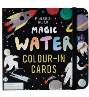 Детски карти за оцветяване Floss and Rock Magic Water - Космос