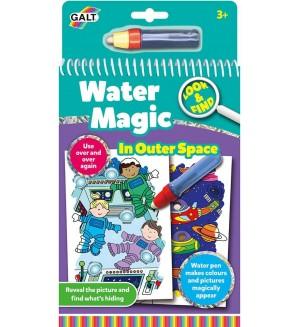 Магическа книжка за рисуване с вода Galt - Погледни и намери какво има в космоса