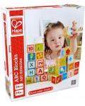 Разноцветни кубчета Hape с букви и цифри, дървени
