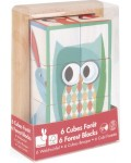 Кубчета в дървена кутия  Janod - Горски животни