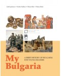 My Bulgaria: A brief history of Bulgaria for young readers