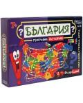 Образователна игра PlayLand - България