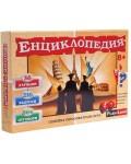 Детска образователна игра PlayLand - Енциклопедия