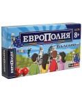 Детска настолна игра PlayLand - ЕвроПолия, България II