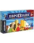 Детска настолна игра PlayLand - ЕвроПолия Класик II