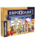 Детска настолна игра PlayLand - ЕвроПолия, за момче