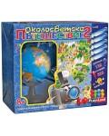 Детска образователна игра PlayLand - Околосветско пътешествие II