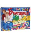 Детска образователна игра PlayLand - Опознай България
