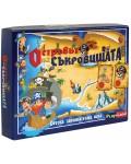 Детска настолна игра PlayLand - Островът на съкровищата