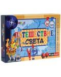 Детска образователна игра PlayLand - Пътешествие по света