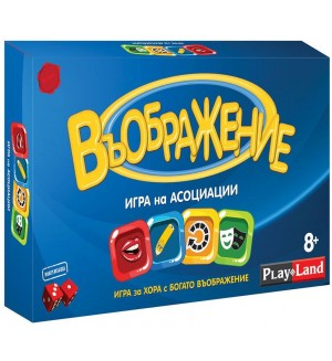 Детска настолна игра PlayLand - Въображение