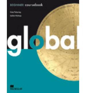 Global Beginner Учебник+електронна тетрадка