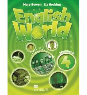 English World 4 Тетрадка