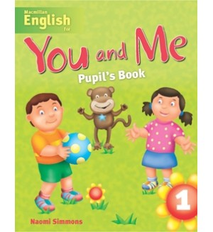You and Me 1 Учебник