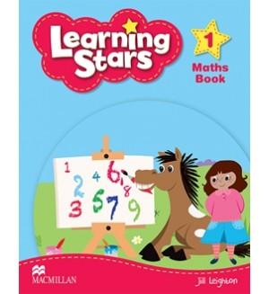 Learning Stars 1 - Математическа тетрадка
