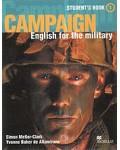 Campaign 1 - 3 Level  Учебник