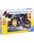 Пъзел Ravensburger от 60 части - Космос