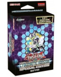 Yu-Gi-Oh! Cybernetic Horizon Special Edition
